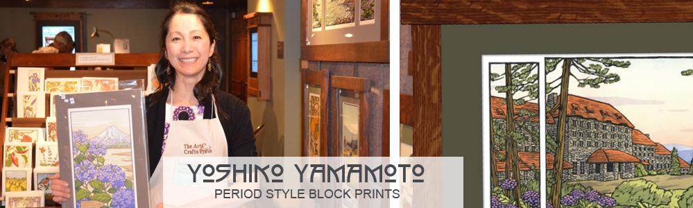 yoshiko-yamamoto.jpg